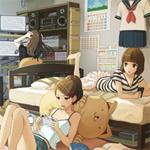 Hidden Letters-Girls Room